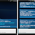 Malicious Infrared X-Ray Android app infecting users in Japan