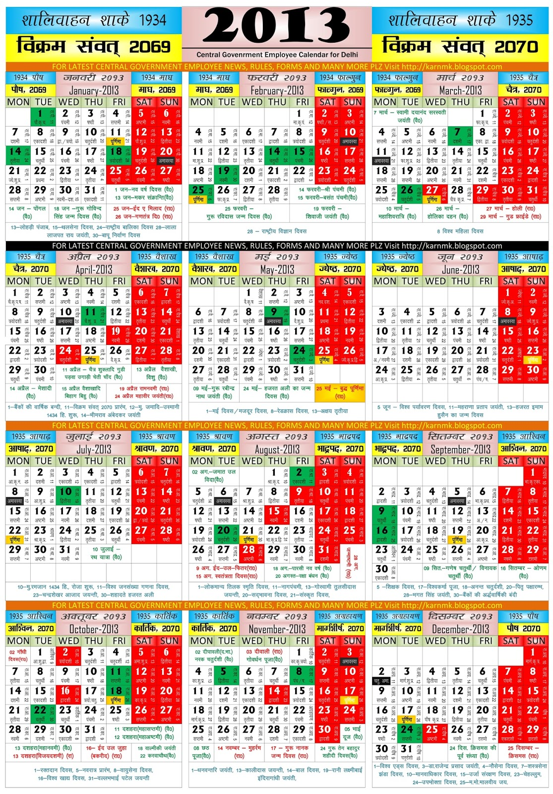 central government employees calendar for office located at delhi new