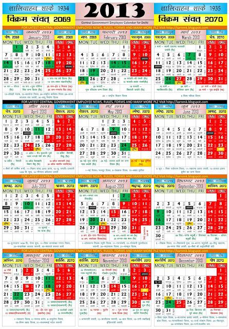 CGE+Calendar+2013