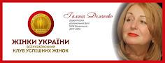 Директор КУЖ 2018 Донеччины