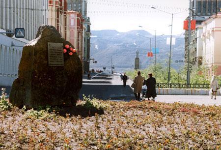 Шар. Габбро-диабаз Луга памятники на могилу г.тольятти