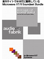 audio fabrik Sound Set
