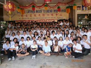 卓越青年参访慈爱智障院 6月/2011