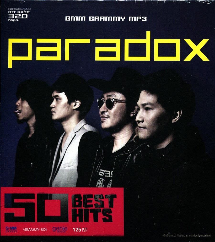 Download [Mp3]-[Hot New Album] 50 เพลงฮิตจากวง พาราด็อก ใน อัลบั้มเต็ม Paradox 50 BEST HITS 4shared By Pleng-mun.com