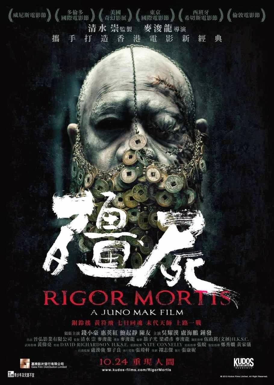 xem phim Quỷ Chúa - Rigor Mortis (2013) full hd vietsub online poster