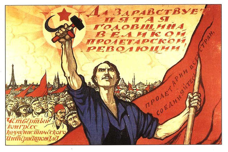 http://4.bp.blogspot.com/-HUx6MEPswe0/VdCMAV_e6CI/AAAAAAAABHU/YK3P5pJ01Pg/s1600/Imagem_Comunistas.jpg