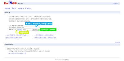 Cara Submit Website Kamu ke Mesin Pencari Baidu