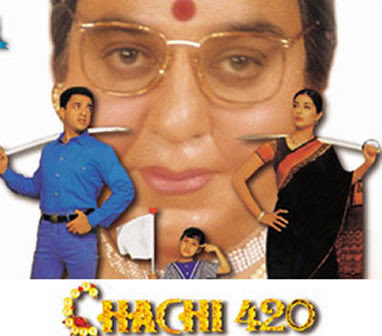 Poster Of Bollywood Movie Chachi 420 (1997) 300MB Compressed Small Size Pc Movie Free Download worldfree4u.com