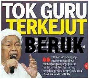 Menteri Besar Kelantan Berjumpa Datuk Seri Najib Razak : Nik Aziz Terkejut Beruk Pulak?!