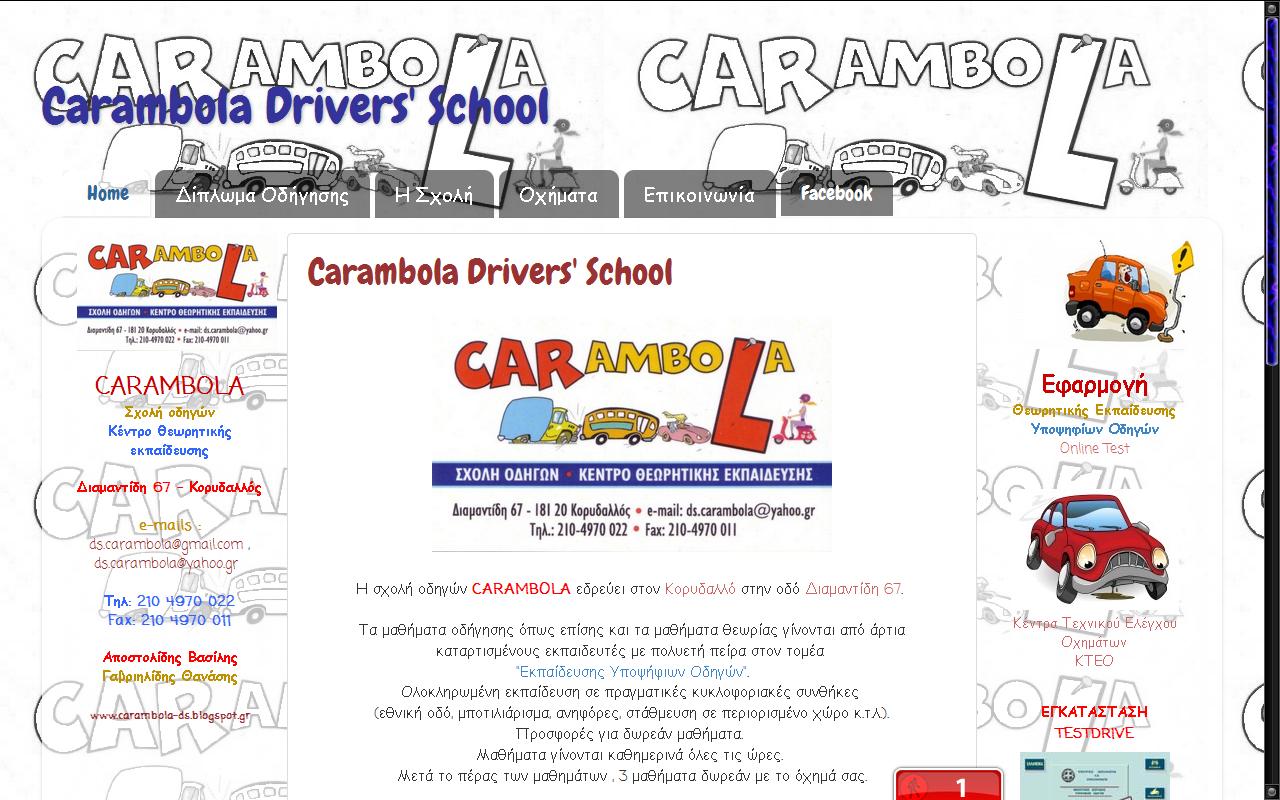 http://carambola-ds.blogspot.gr/