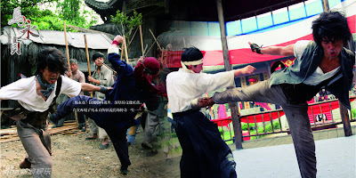Phim Tân Mã Vĩnh Trinh 2013