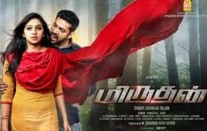 Miruthan 2016 Tamil Movie Watch Online