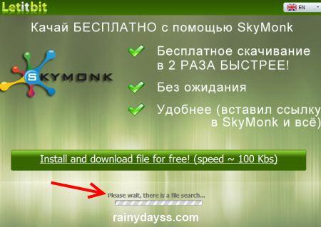 Como Fazer Download no Letitbit 2