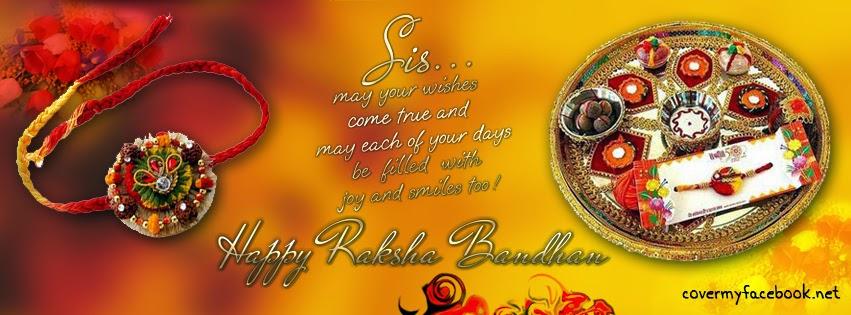 FB Covers: Raksha bandhan facebook Cover Images