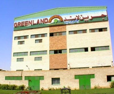 مصنع جرين لاند