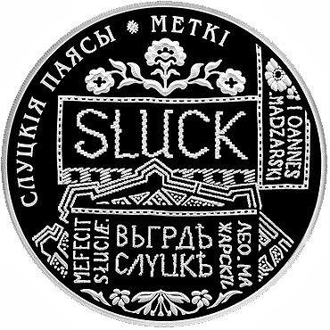 Slutskiya payasy
