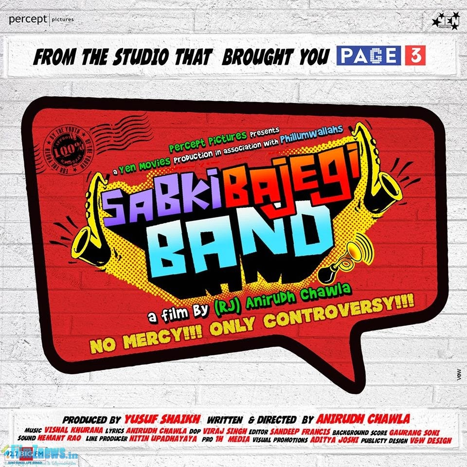 Sabki Bajegi Band (2015) First Look Poster