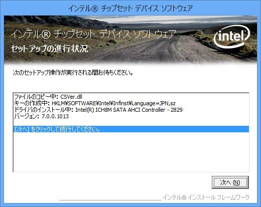 Intel I/O Controller Hub 9 (ICH9) Family Datasheet
