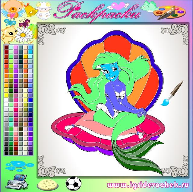 Русалочка - Детская онлайн раскраска.
