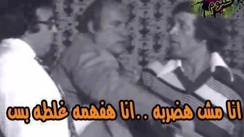 أجمل تعليقات للفيس بوك للفنان سعيد صالح 2