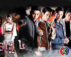 [ Movies ] Tao Tonla 4  - Thai Drama In Khmer Dubbed - Thai Lakorn - Khmer Movies, Thai - Khmer, Series Movies