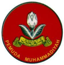 Pemuda Muhammadiyah Sambas