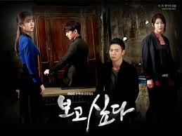 Drama Korea I Miss You