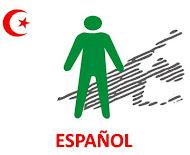 صفحة الجمعية بالإسبانية