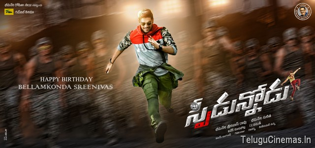 Speedunnodu Movie Posters,Speedunnodu posters,Speedunnodu wallpapers, Speedunnodu images,Speedunnodu stills,Speedunnodu pics,Speedunnodu walls,Speedunnodu Telugucinemas.in
