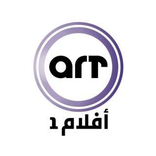 شاهد البث المباشر لقناة art افلام 1 اون لاين بدون تقطيع