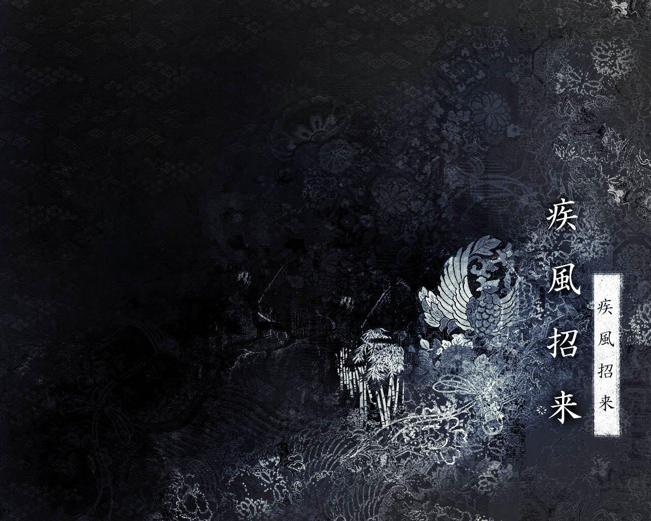 http://4.bp.blogspot.com/-HX-JkCluCsc/Tl9DoPGQtcI/AAAAAAAAAlE/ixYK2kdOpXk/s1600/Drawn_wallpapers_Japanese_characters_022428_.jpg