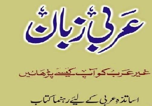 http://books.google.com.pk/books?id=T2SaAgAAQBAJ&lpg=PP1&pg=PP1#v=onepage&q&f=false