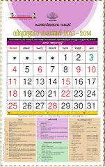 Education Calander 2013-14