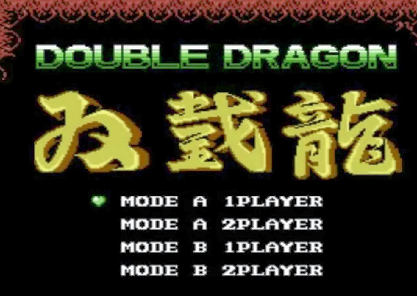 Double Dragon 3DS Virtual Console