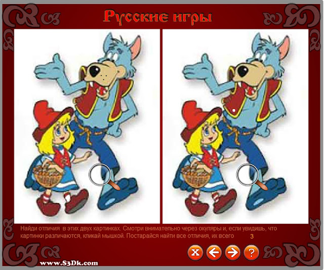Riddle game - find all the differences in picture with cartoon characters.