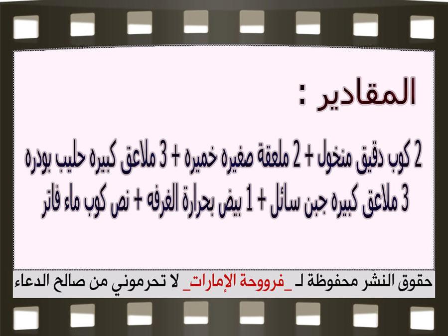http://4.bp.blogspot.com/-HXjYFlqRvPs/VdsDDsd1wVI/AAAAAAAAVCs/Q-cXrjEB-TQ/s1600/3.jpg
