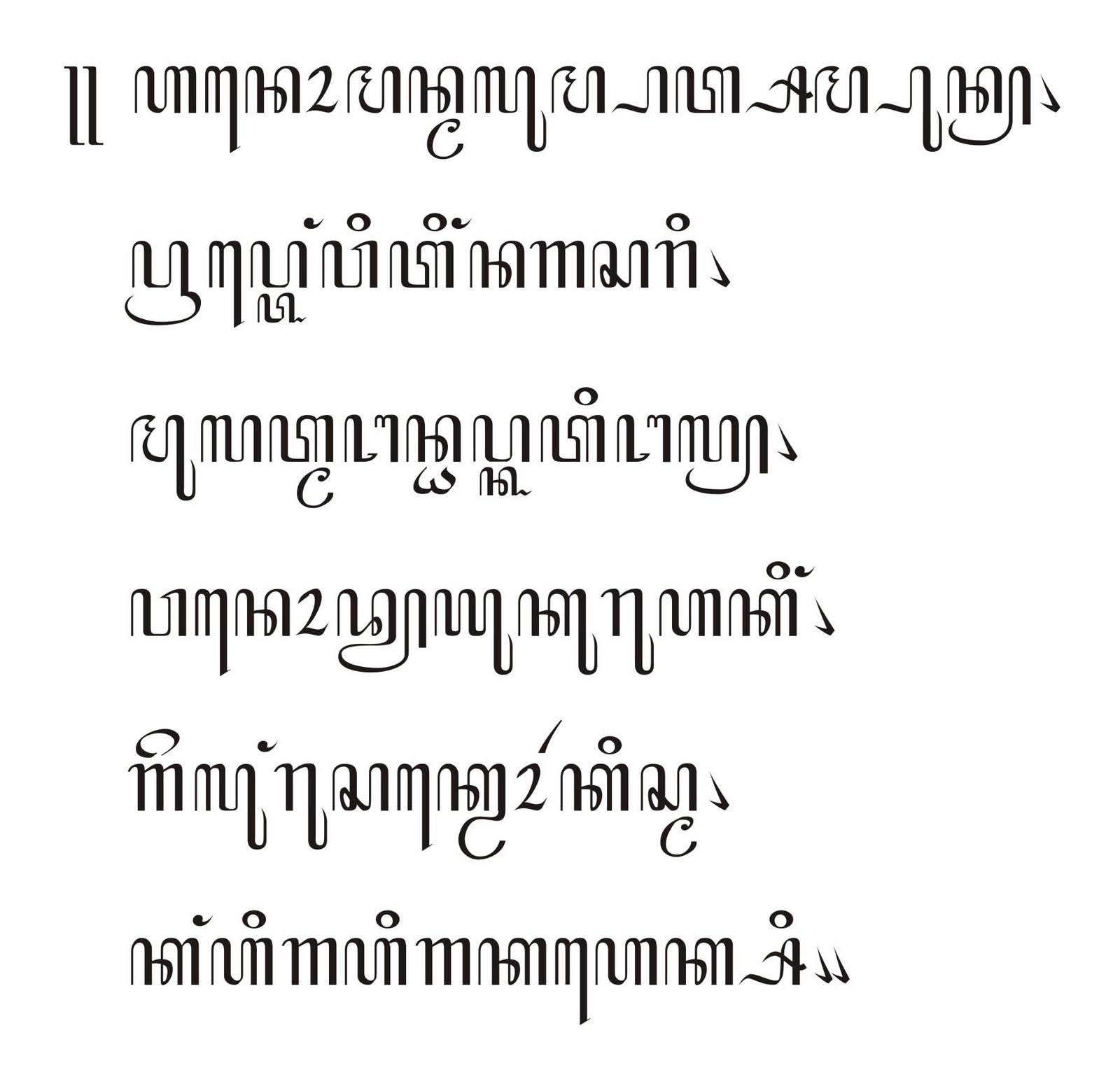 tembang Jawa menggunakan bahasa kiasan dan bahasa Jawa kuno