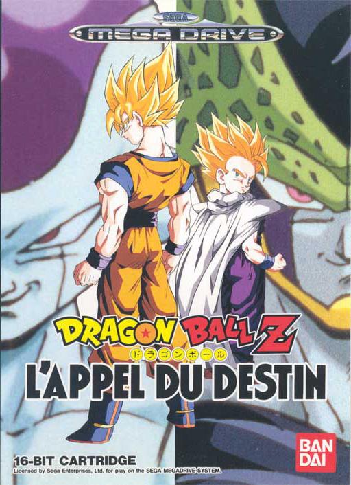 Dragon Ball Z: Buy? Retsuden