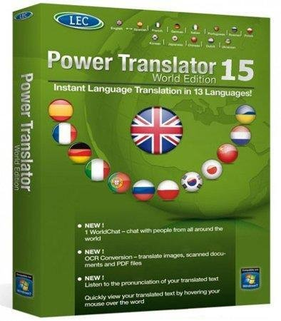 power translator 16 professional world edition download