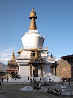 National memorial choeten - Thimphu