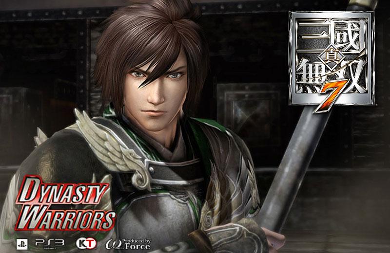 อัพเดทข่าว Dynasty Warriors8