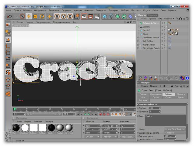 Как в фотошопе создать 4d текст