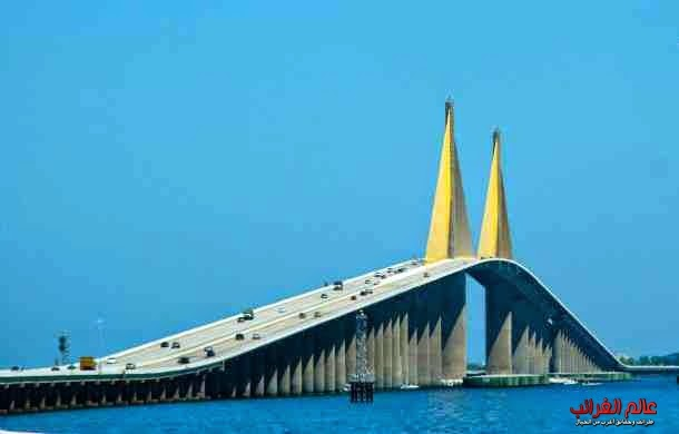 جسر صن شاين سكاي واي