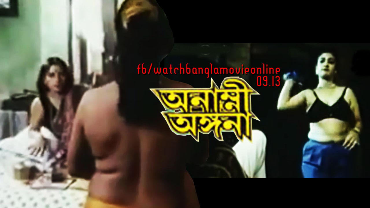 Bangla sexy fuck movie