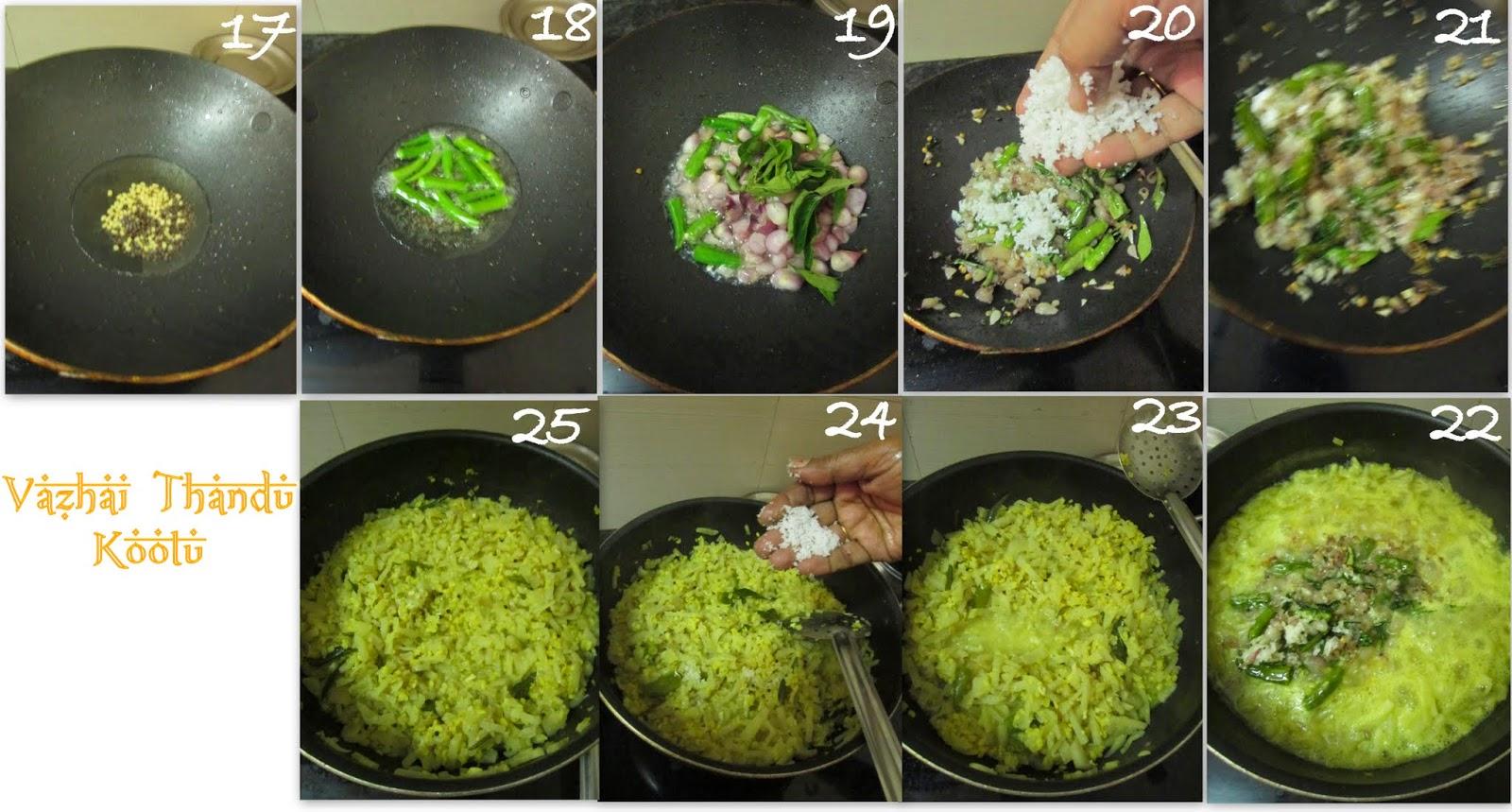 easy-kootu-recipes