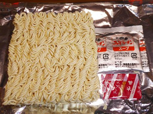 サンヨー食品・サッポロ一番みそラーメン