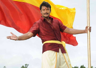 Chakravarthi Kannada Movie
