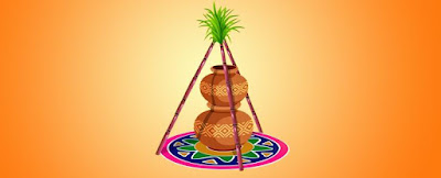 pongal 2016 images