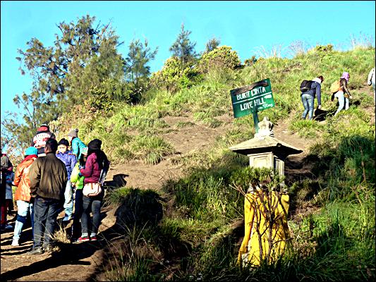 Jurnal Paket Wisata Bromo - Bukit Cinta
