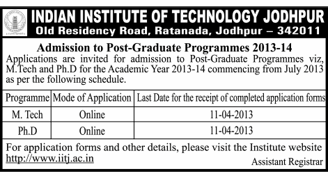 IIT Jodhpur at www.freenokrinews.com